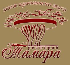 Ресторан «Тамара»